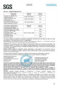 Аналитический отчет SGS о качестве пеллет. Страница 2